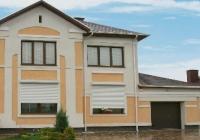 Рольставни, и как они меняют облик вашего дома